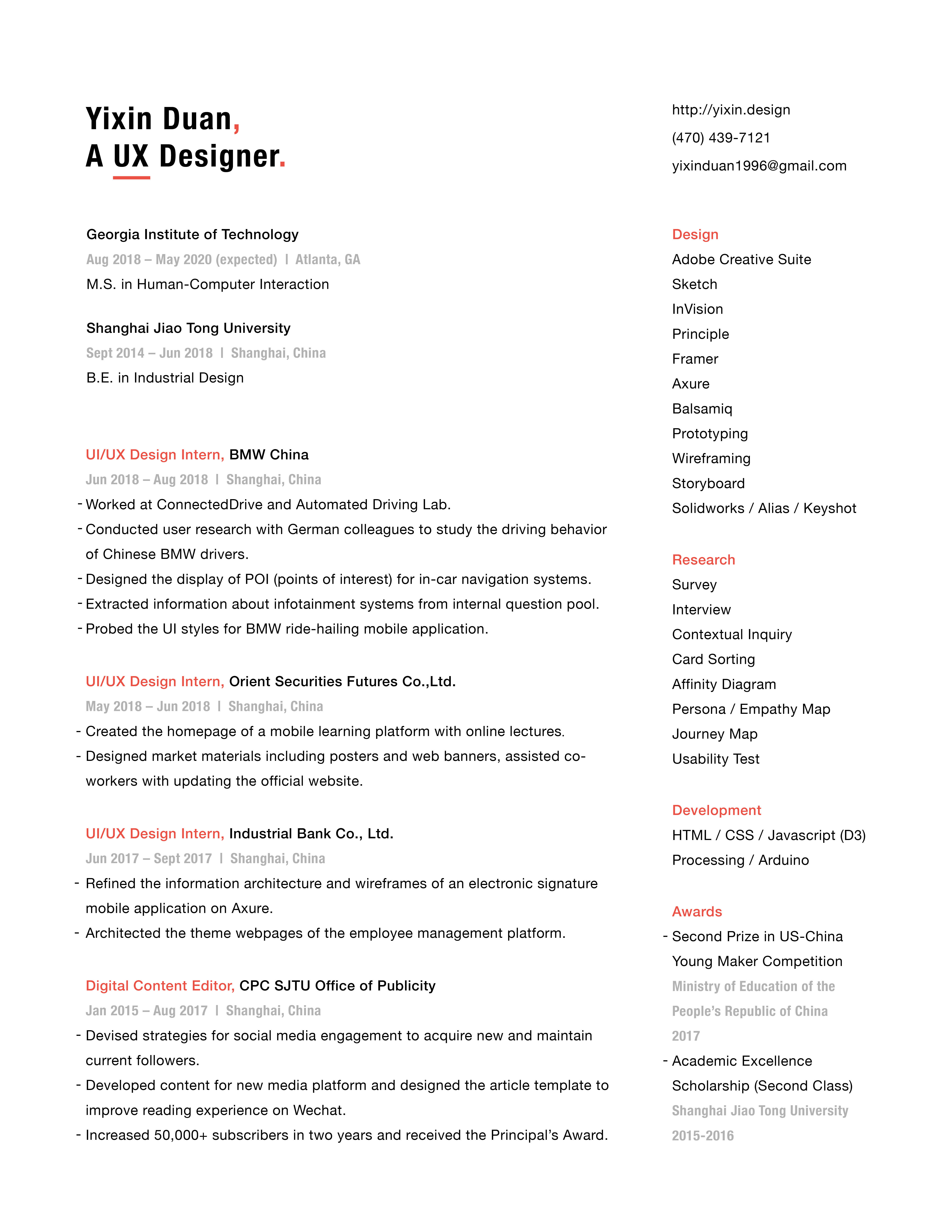 resume_0303